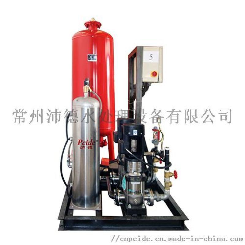 沛德全自动定压补水装置,定压补水脱气装置
