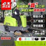 驾驶式扫地车DW1450A,工业扫地车,大型扫地车