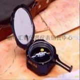 凤县DQL-8型地质罗盘仪13572886989