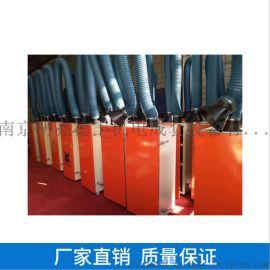 高效双臂焊烟净化器,移动式车间焊烟净化器厂家南京