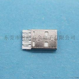 USB2.0** 焊线式A公 数据线连接器