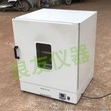 DHG系列电热鼓风干燥箱