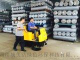 成都小型電動駕駛式掃地機  四川工廠直銷全電動掃地機
