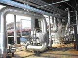 廠家供應長輸低能耗熱網專用耐高溫反射層納米氣囊