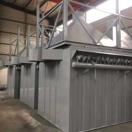 砂石料厂脉冲布袋除尘器 高温锅炉袋式除尘设备