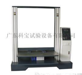 瓦楞纸箱抗压试验机 东莞微电脑纸箱抗压试验机