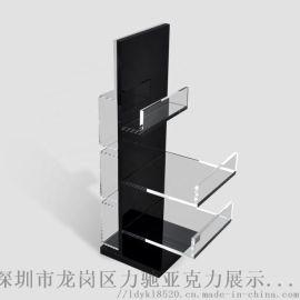 工厂新设计亚克力展示架深圳展示架厂家