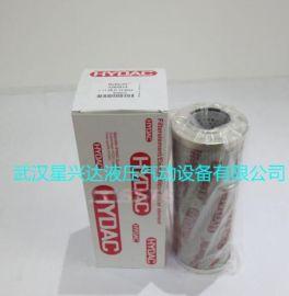 贺德克滤芯0030D003BN/HC