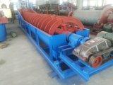 洗砂机设备大型螺旋洗沙机全套工程洗沙轮机