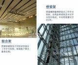 定制超高组合铝合金工作台解决方案16米18米20m