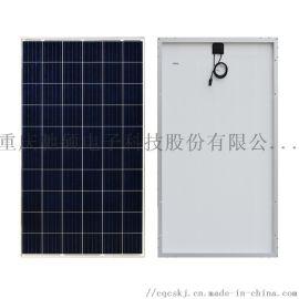单晶硅太阳能电池板光伏组件家用储能发电系统