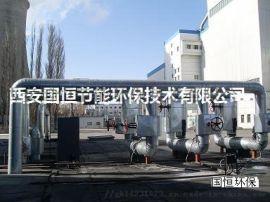 混合管道式生水加热器