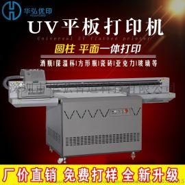 **瓶uv打印机定制**打印机圆柱体保温杯平板打印
