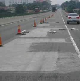 AB双组份路面修补剂 水泥混凝土路面修补剂