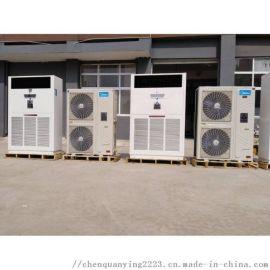 防爆空调厂家直销性能优