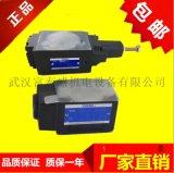 供應SHD-02G-3C6-D24D電磁閥/壓力閥