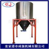 粉料儲料罐 氣力輸送系統
