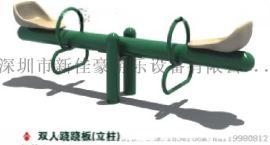 深圳公园体育器材,户外健身器材,运动健身器材厂家