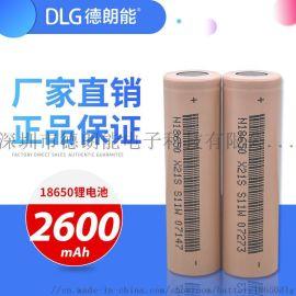 德朗能18650 2600毫安锂电池