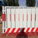 红色基坑护栏/工地楼梯护栏