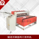 上海全自动经纬网机厂家直销