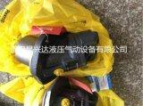 柱塞泵馬達A2F023/61R-PBB05
