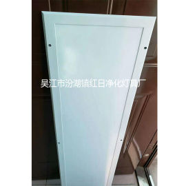 供应洁净室LED平板灯 吸顶式LED平板净化灯