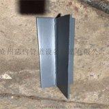 T型焊接管托  J1型T型焊接管托   化工标准