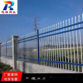 学校防护安全隔离栏 三横杆防爬锌钢围栏 生产厂家