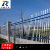**防护安全隔离栏 三横杆防爬锌钢围栏 生产厂家