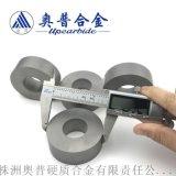 原生料耐磨硬質合金平面軋輥 鎢鋼圓環