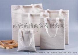 西安购物袋定制 帆布袋印字 活动礼品无纺布袋厂家