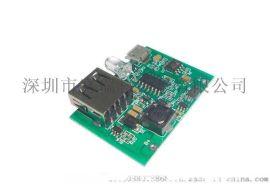 手机无线充快充移动电源PCBA各类工控板生产厂家