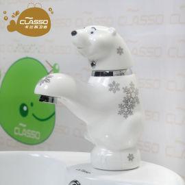 水龙头面盆龙头冷热北极熊洗手盆洗脸盆卫生间幼儿园