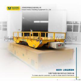 重庆模具搬运车车间电动过跨车蓄电池轨道平车简介