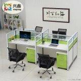 屏風辦公桌椅組合職員4人位電腦桌隔斷員工2人卡座
