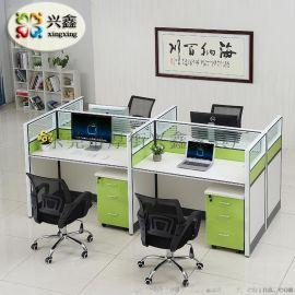 屏风办公桌椅组合职员4人位电脑桌隔断员工2人卡座