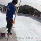 浙江水性納米中空玻璃微珠保溫隔熱塗料