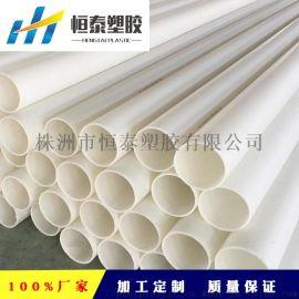 PP管白色灰色聚丙烯管材 通风排气PP风管定制加工