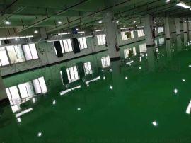 环氧地坪材料水性环氧地坪材料 东莞东升地坪材料