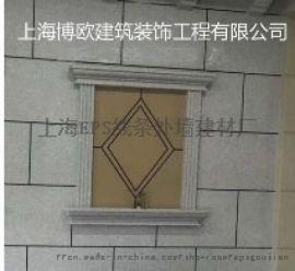 外墙欧式窗套包边线
