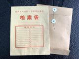 檔案袋印刷廠牛皮紙文件袋印刷