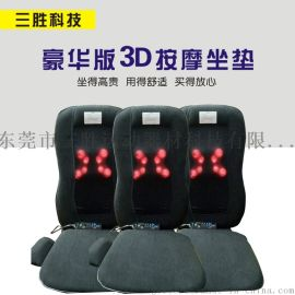 全新按摩椅垫 车载居家按摩垫 多功能按摩**