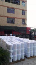 50kg桶装JRK三防一体化弹性防腐防水塗料