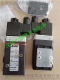 AVID电磁阀791N024DHD1NNN0