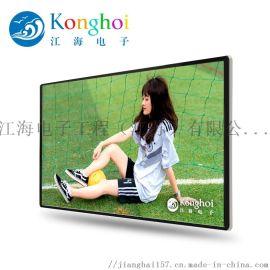 江蘇泰州廠家直銷江海廣告機KH2200