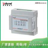 直流電流雙向測量電錶 AMC16-DETT