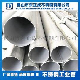 湖南不锈钢工业管,304不锈钢工业管