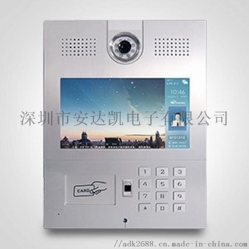 甘肃楼宇对讲 IC刷卡人脸对讲 楼宇对讲代工