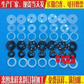 厂家定制塑料垫片尼龙绝缘垫片PP塑胶垫圈POM平垫
